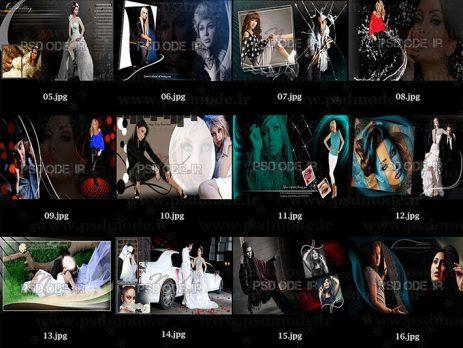 آلبوم عروس و داماد6