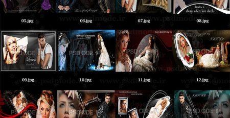آلبوم عروس و داماد9