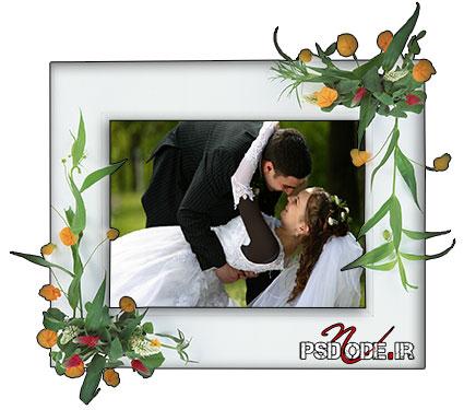 دانلود قاب عروس داماد