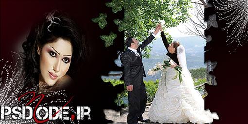 عروس داماد با بک گراند زرشکی