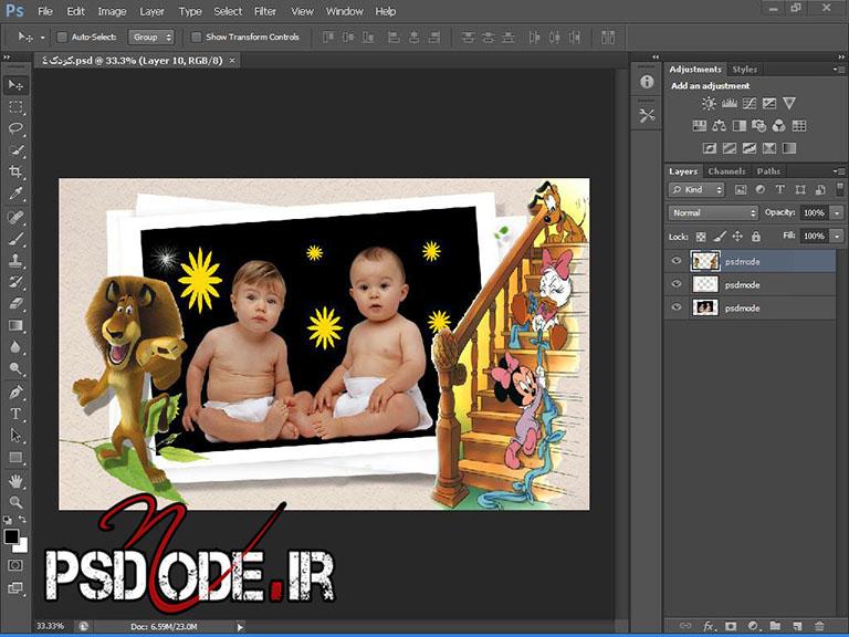 آموزش قرار دادن عکس در لایه ها