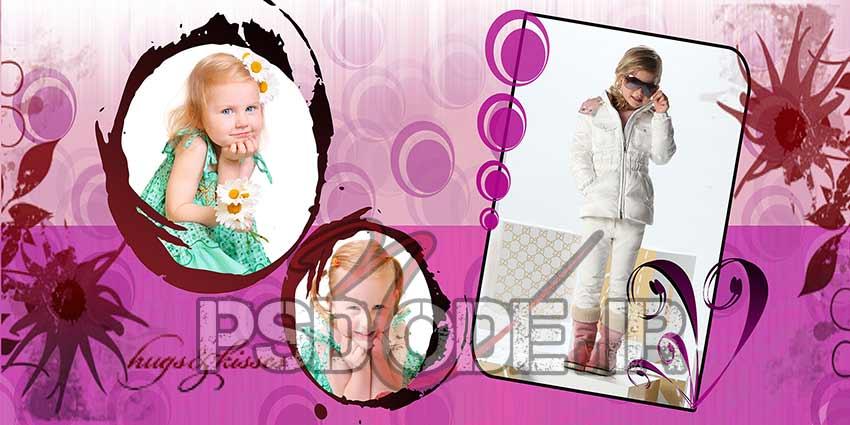 فروش آلبوم دیجیتال کودک