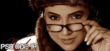 www.psdmode.irعکس-زیبا-از-بازیگران