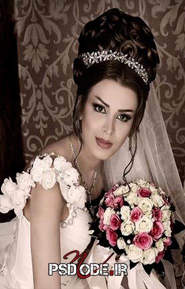 عروس-زیباwww.psdmode.ir