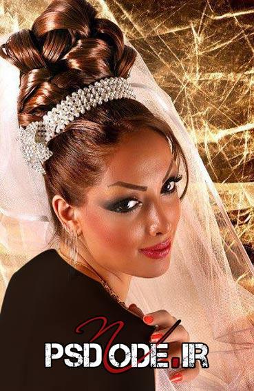 عروس-ایرانی www.psdmode.ir