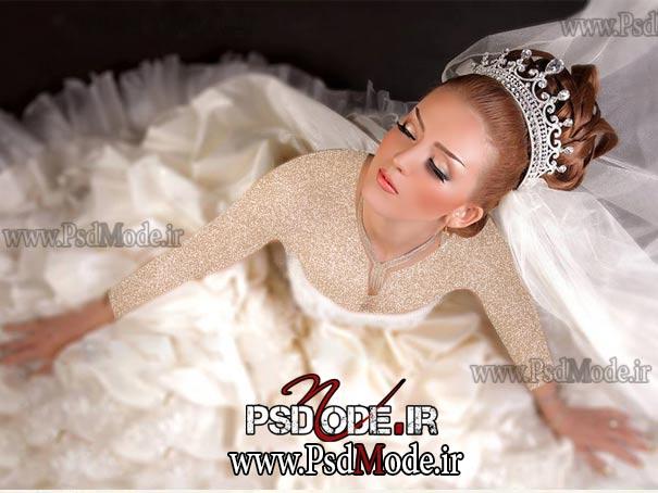 تاج-عروس