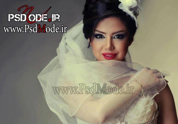 عکس-عروس-ایرانی