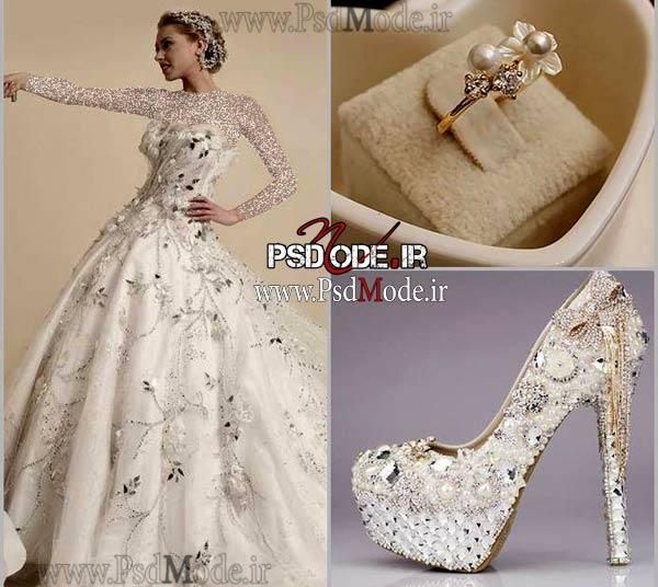 ست-لباس-عروسی
