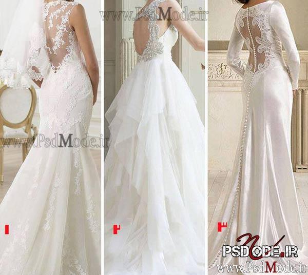 لباس-مد-روز-عروس