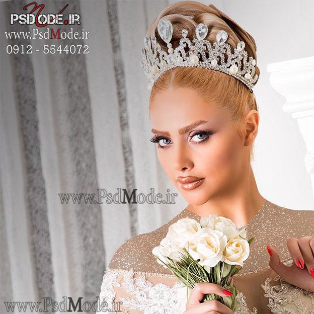 مدل موی عروس|پی اس دی مد