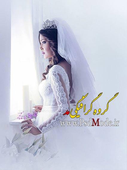 فیگور عروس