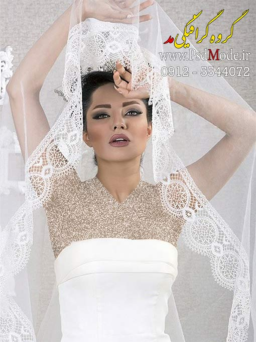 ژست عکاسی و عکس عروس
