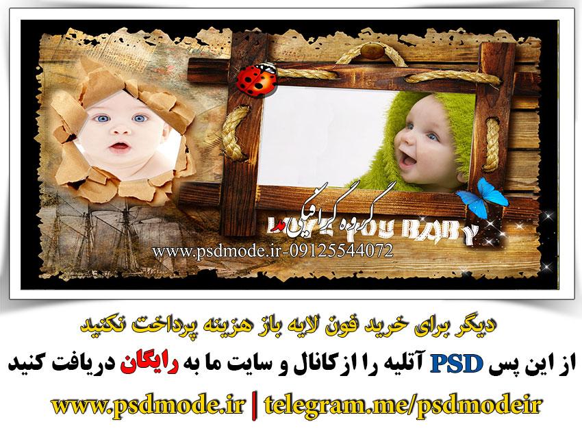 بک گراند عکس نوزاد