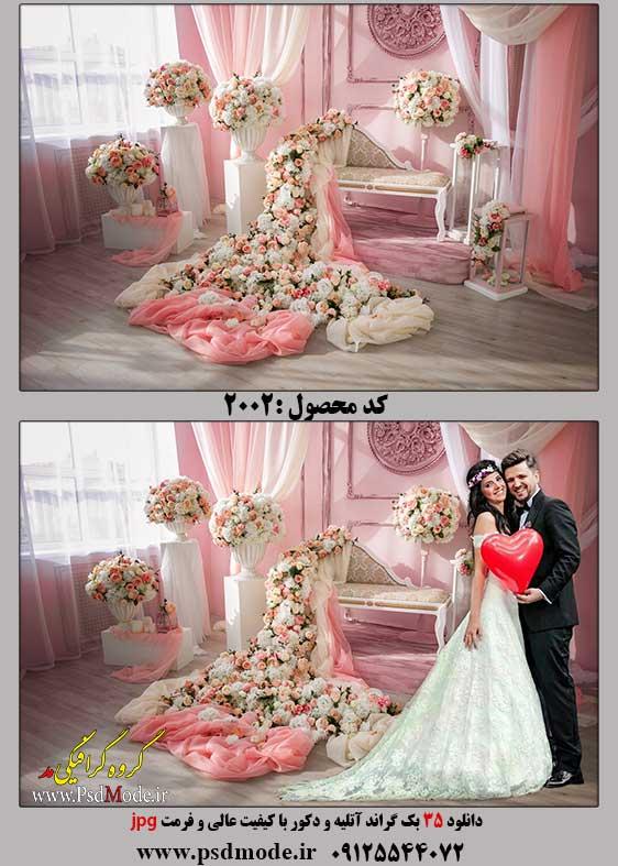 دانلود بک گراند عروس داماد