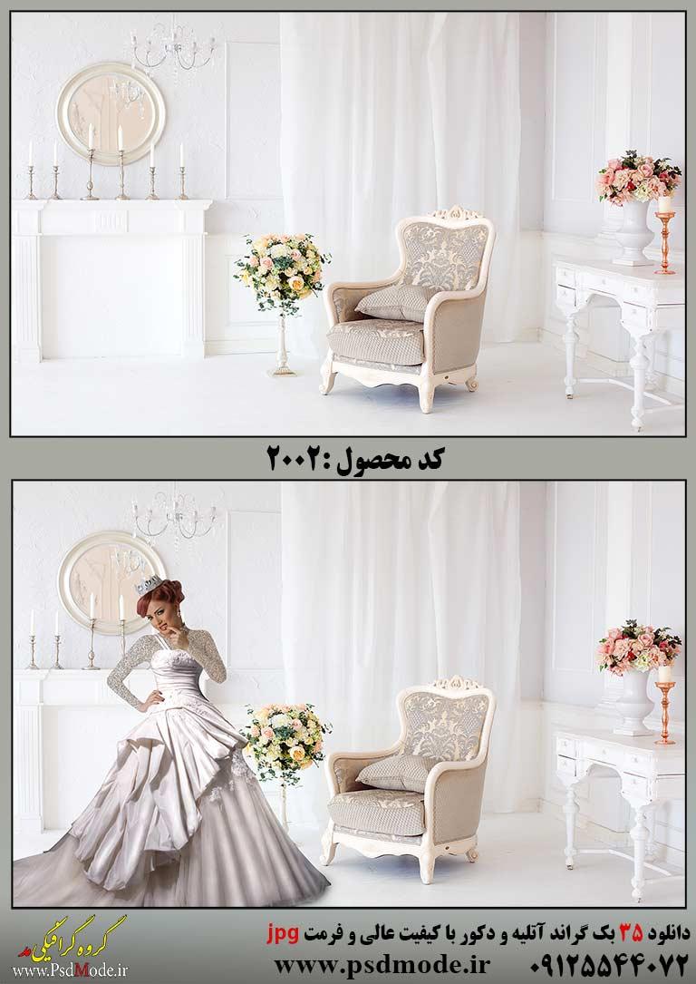 دانلود بک گراند عکس عروس